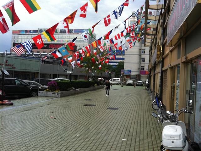 Ябаолу – улица шуб